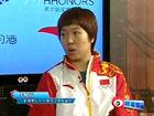 视频-李晓霞做客《冠军面对面》 和丁宁是好朋友