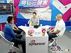 《奥运三健客》第17期:三大球未来更不好过