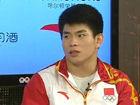 视频-《冠军面对面》访林清峰 平时爱逛商场