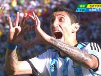 进球视频-梅西反击中突破分球 天使致命推射绝杀