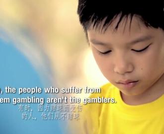 笑cry!反赌广告竟变赌球宣传