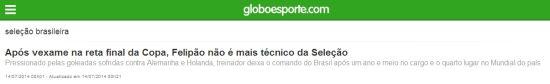 巴西《环球体育》截屏