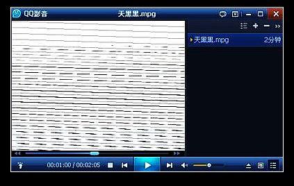 暴风影音2009贺岁版和QQ影音1.0Beta2大比拼(4)