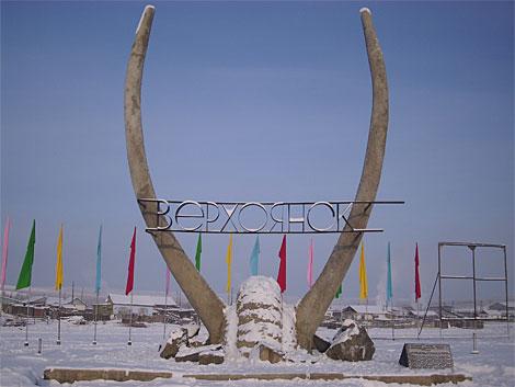 寒极----俄罗斯的维尔霍扬斯克