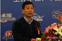 互联网协会副理事长黄澄清致辞