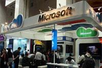 微软产品展台