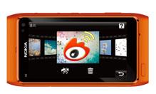 诺基亚N8 创熠发布会