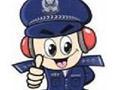 北京警方:遇袭案告破