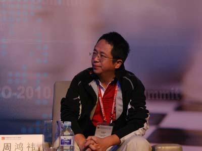 360安全卫士董事长兼CEO周鸿�