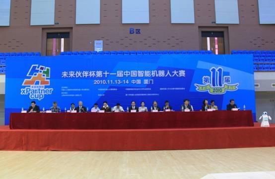 教育部领导以及机器人领域内的顶级学者出席本次大赛开幕式