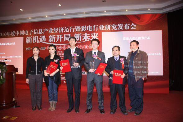 康佳股份有限公司,青岛海信电器股份有限公司,天津三星电子有限