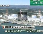 日本媒体介绍核辐射常识