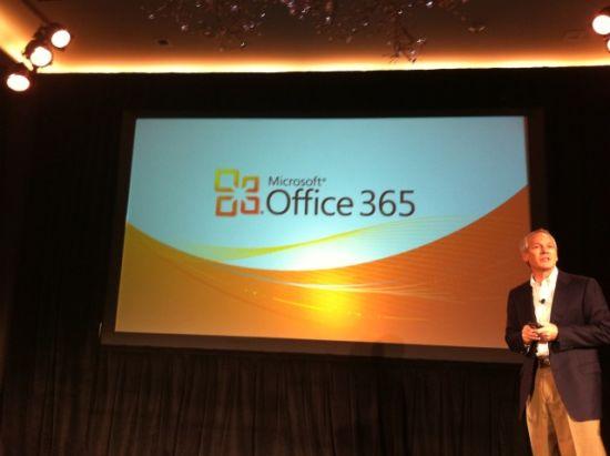 微软发布Office 365云计算办公软件套装