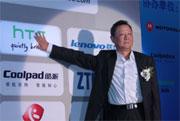 HTC高级副总裁董辰京