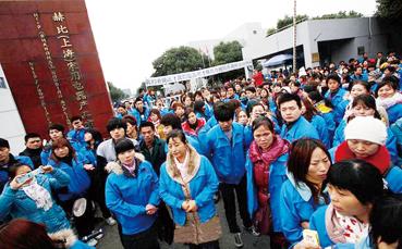 苹果惠普供应商上海千人罢工