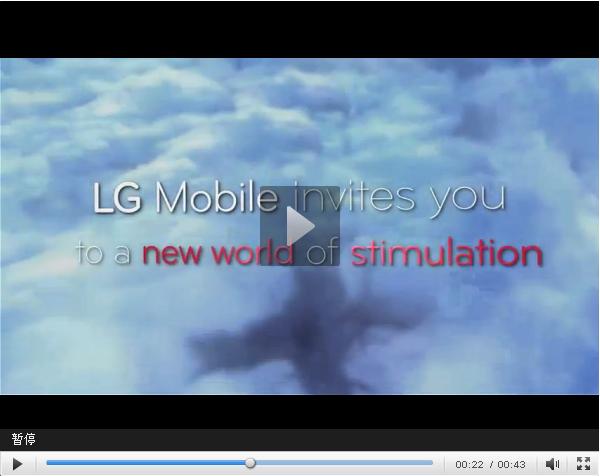 LG新品预告片