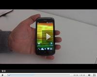 HTC One S试用