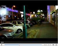 诺基亚808试拍视频