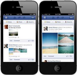 消息称Facebook将被集成至苹果iOS 6系统