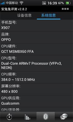 6.65毫米超薄机身OPPOFinder评测(5)
