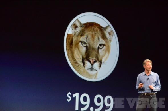 """""""山狮""""整合了新浪微博等多款服务"""