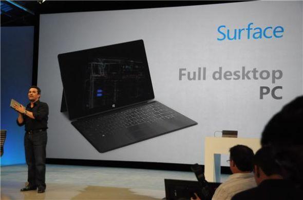 """微软称,这款平板电脑接上键盘后可以变身""""全桌面PC"""""""