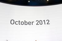 今年10月上市 价格暂未公布