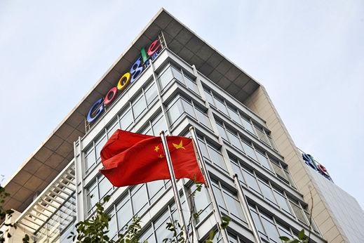 """谷歌当年退出中国市场,如今却遭遇""""冲动的惩罚"""""""