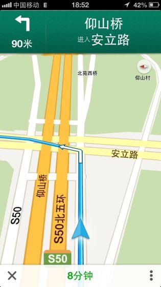 使用谷歌地图进行语音导航