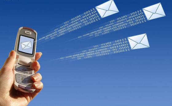 或许有一天,手机聊天软件将替代短信,但从目前的数据来看,短信市场还没开始萎缩。