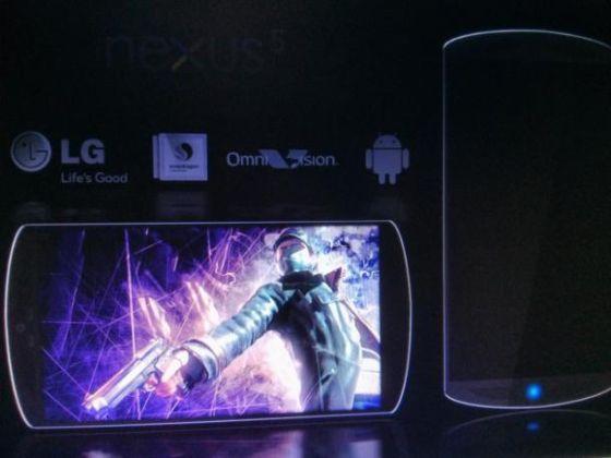 LG可能将发布的Nexus 5谍照