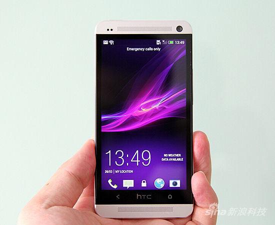 HTC One设计成亮点