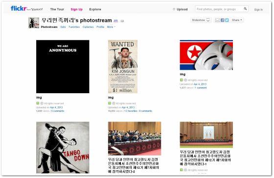 黑客组织Anonymous周三入侵了朝鲜政府官方Twitter和Flickr帐号