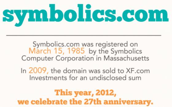 世界上第一个互联网域名Symbolics.com