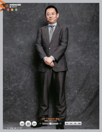 乐视TV高级副总裁梁军