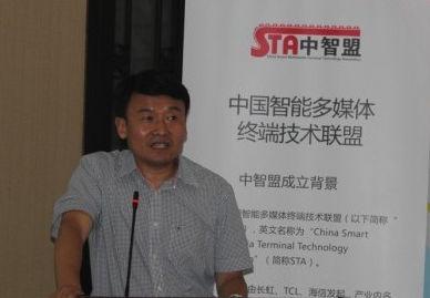 中智盟常务理事会理事长林茂祥