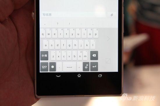 单手模式仅支持键盘界面