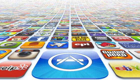 App Store应用商店将迎来5周岁生日