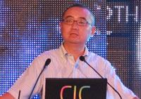 CNNIC首席科学家、北龙中网董事长毛伟
