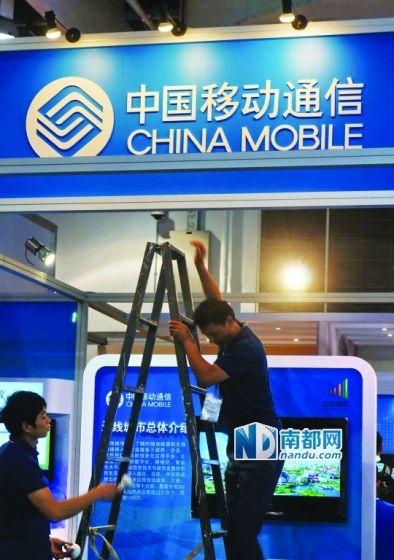 中国移动或在本周揽得固网牌照