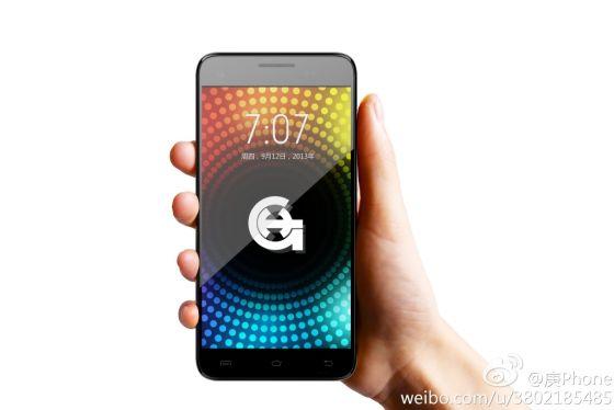 庚Phone曝光图