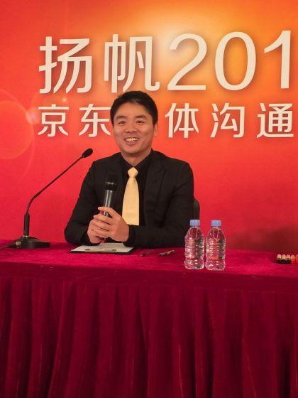 京东2013交易额超1000亿元 刘强东称实现微利