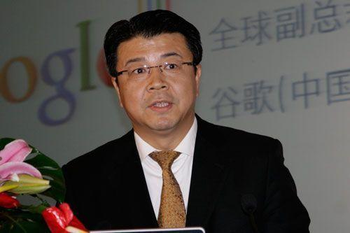 原谷歌大中华区负责人、全球副总裁刘允