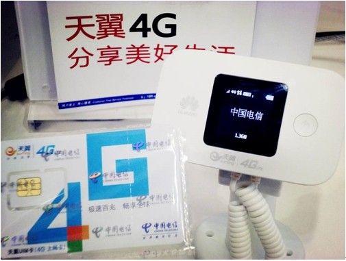 北京电信展示的4G终端