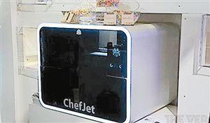 ChefJet 3D打印机