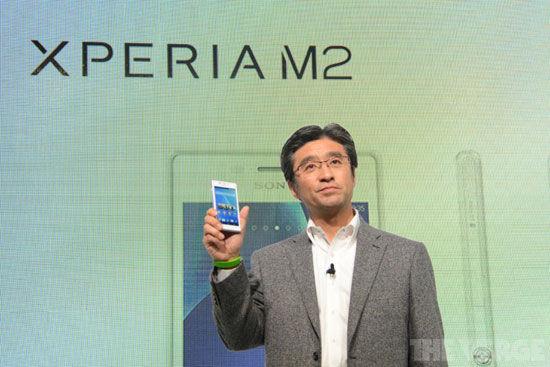 索尼Xperia M2