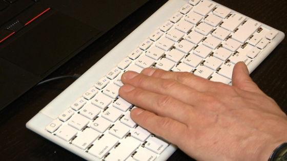 微软开发新型键盘:能阅读用户手势