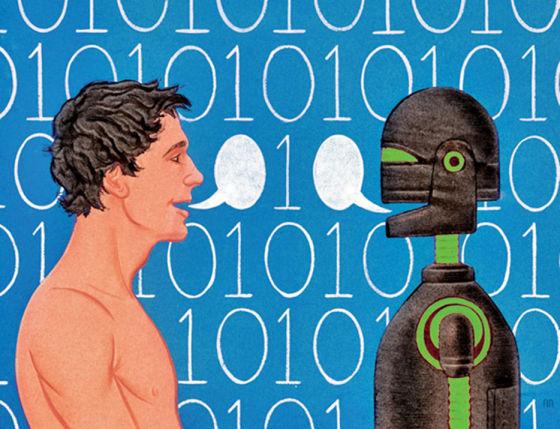 机器学习――人工智能