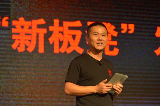 联想集团高级副总裁、中国及亚太新兴市场总裁陈旭东在现场致辞