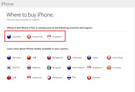 该页面更新后已经去掉中国内地